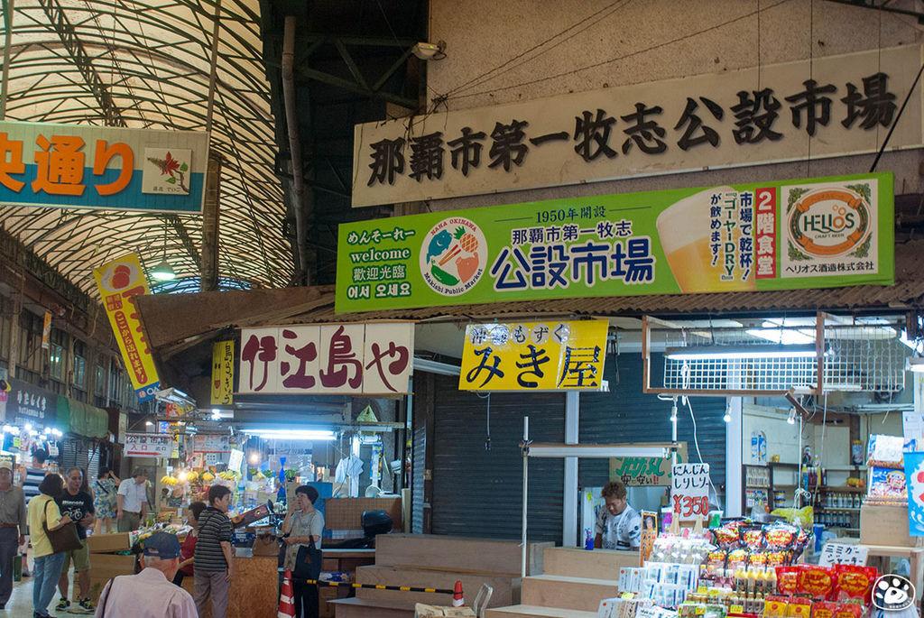 日本沖繩購物景點-國際通-平和通商店街-牧志公設市場 (1).jpg