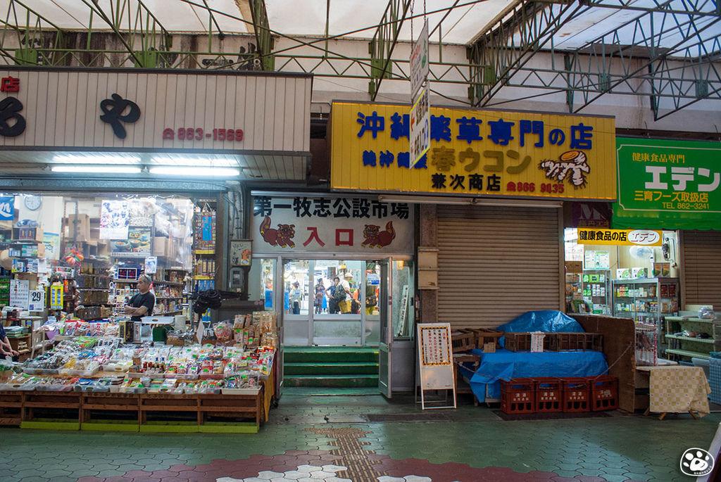 日本沖繩購物景點-國際通-平和通商店街-牧志公設市場 (12).jpg