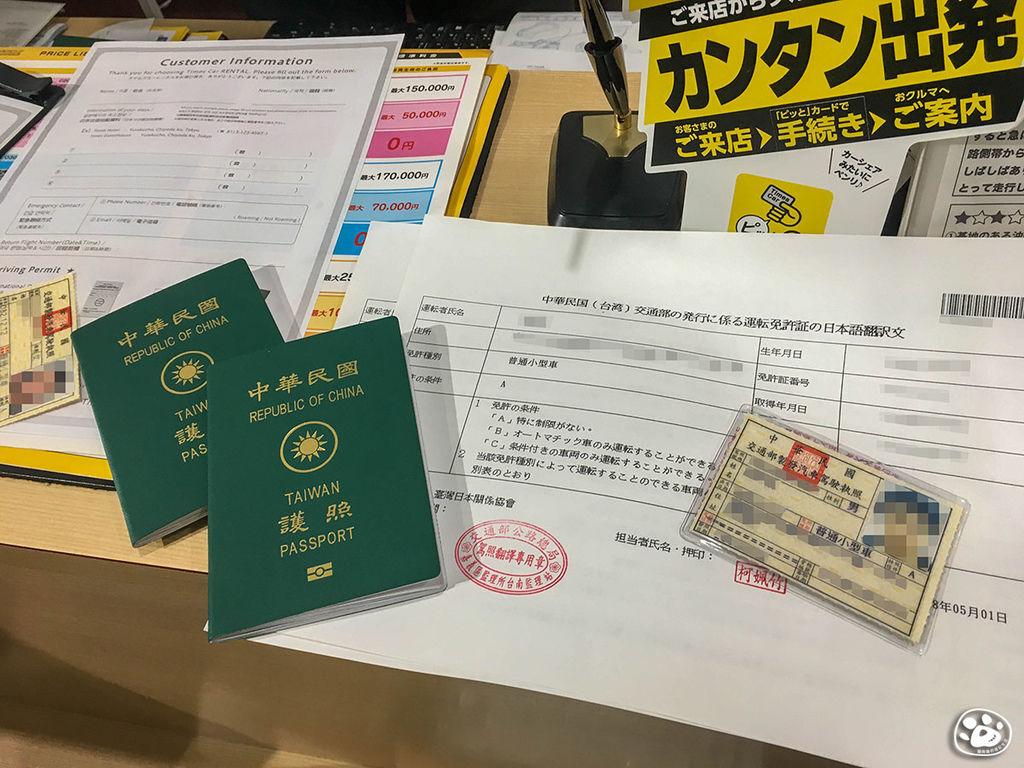 日本沖繩自駕Klook預約租車方法-Times Car- (4).jpg
