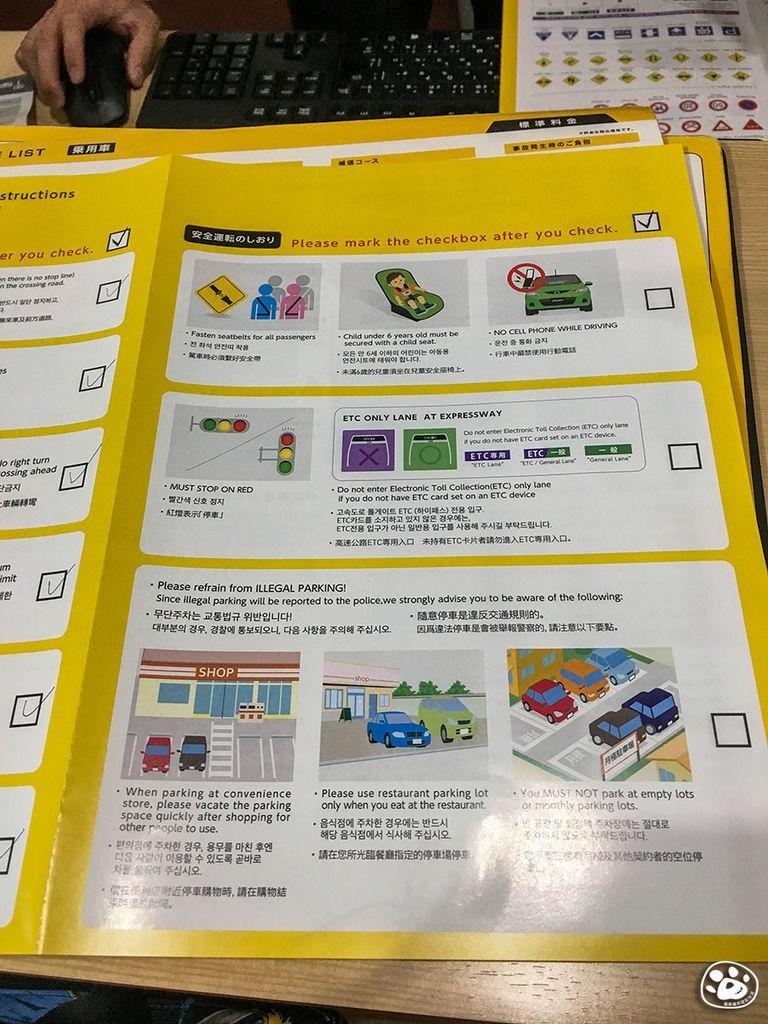 日本沖繩自駕Klook預約租車方法-Times Car- (9).jpg