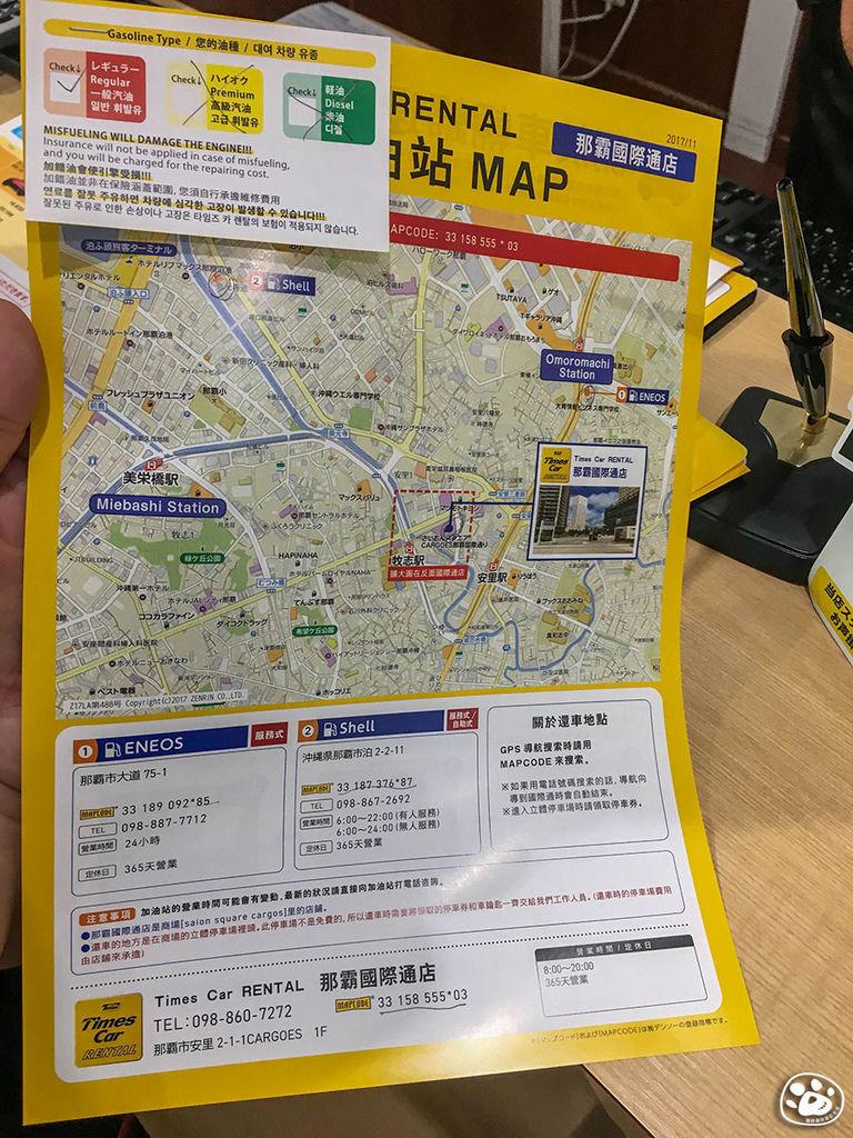 日本沖繩自駕Klook預約租車方法-Times Car- (17).jpg