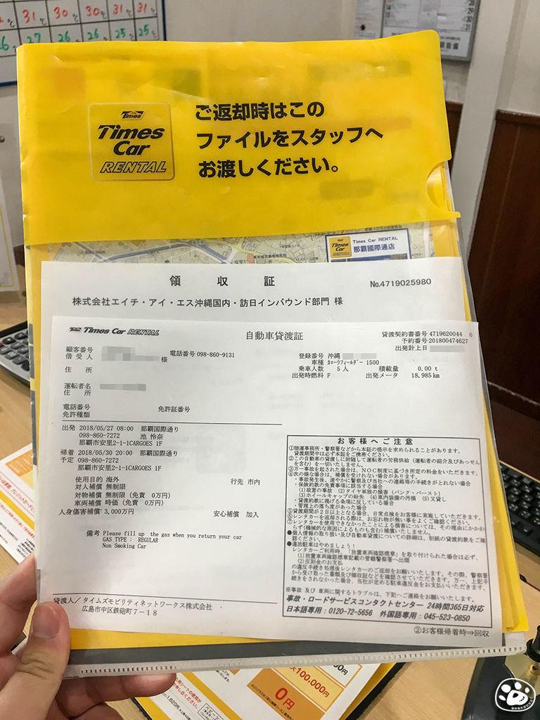 日本沖繩自駕Klook預約租車方法-Times Car- (16).jpg