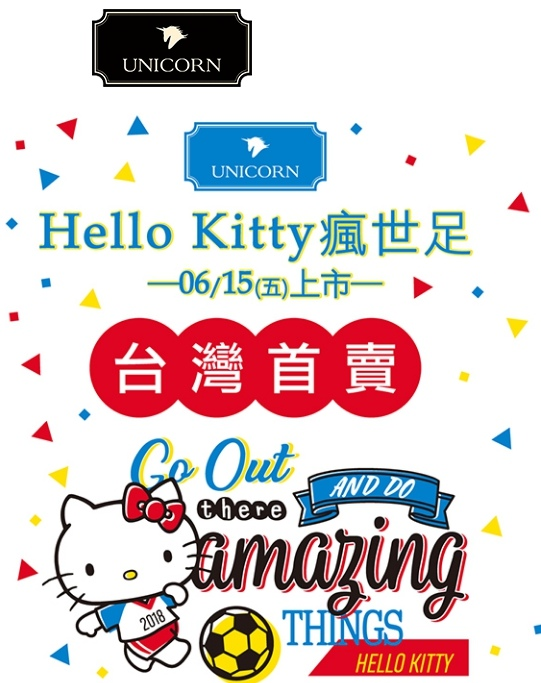 凱蒂貓活動HelloKitty%26;Unicorn爆米花 (9).jpg