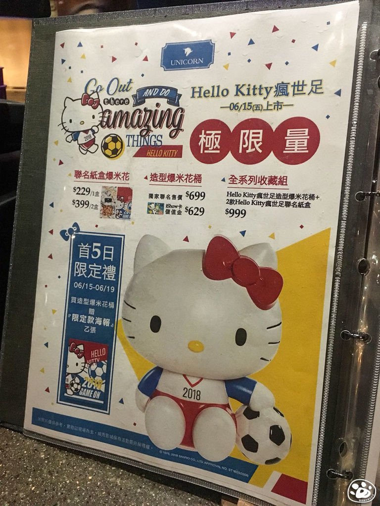 凱蒂貓活動HelloKitty%26;Unicorn爆米花 (11).jpg