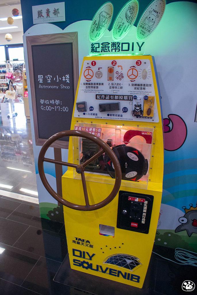 台南大內親子景點-南瀛星象館 (18).jpg