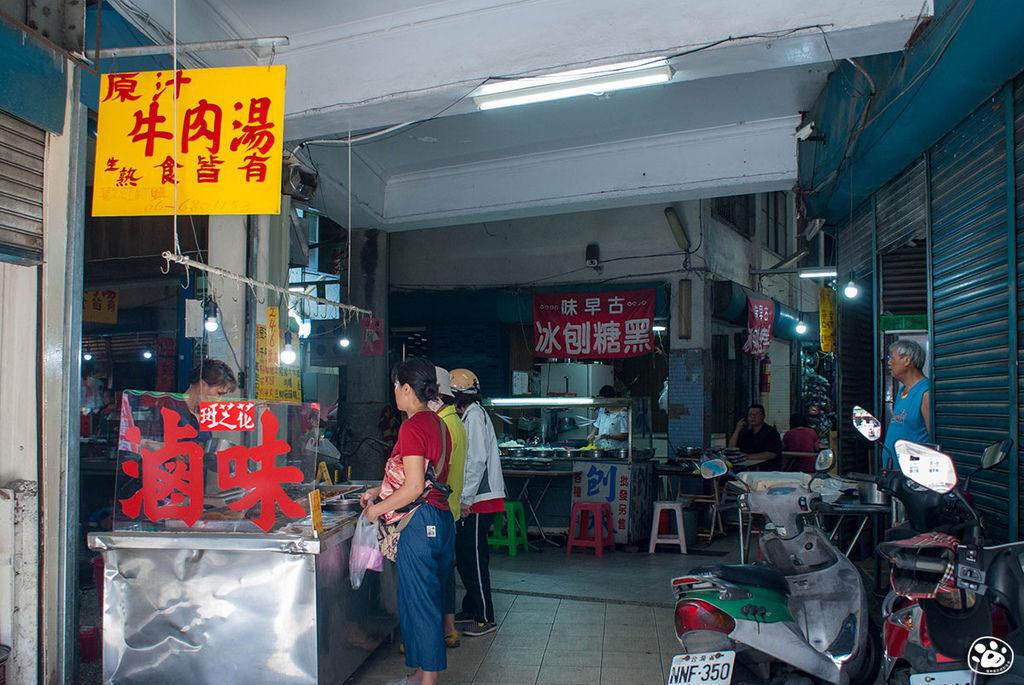 台南白河公有零售市場 (7).jpg