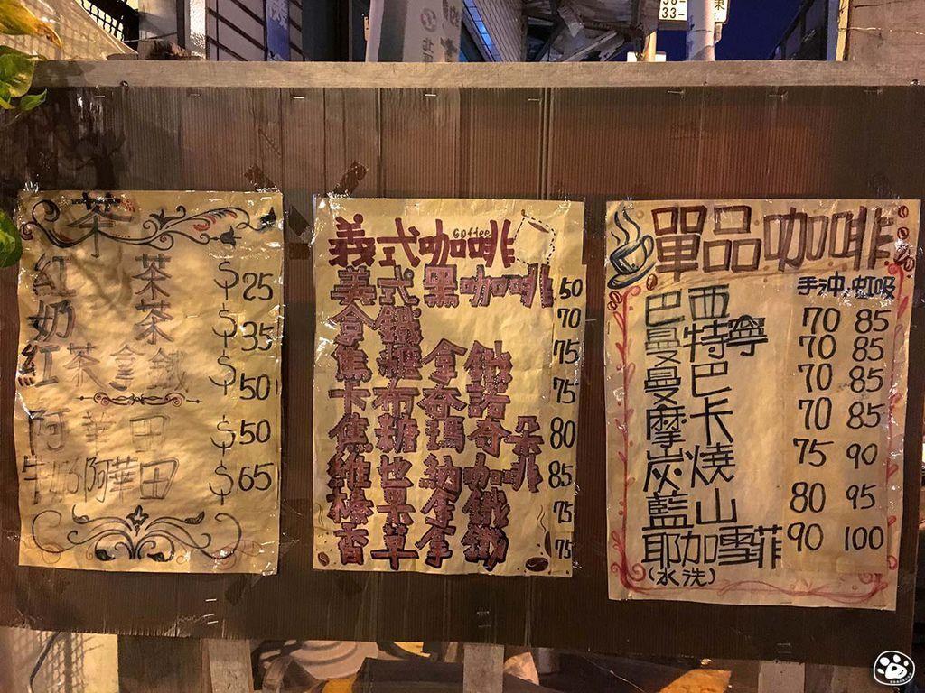 台南中西區-保安路-小鎮手工咖啡館 (6).jpg