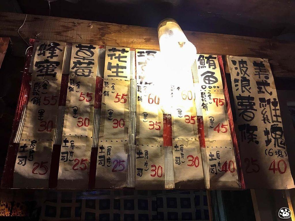 台南中西區-保安路-小鎮手工咖啡館 (7).jpg