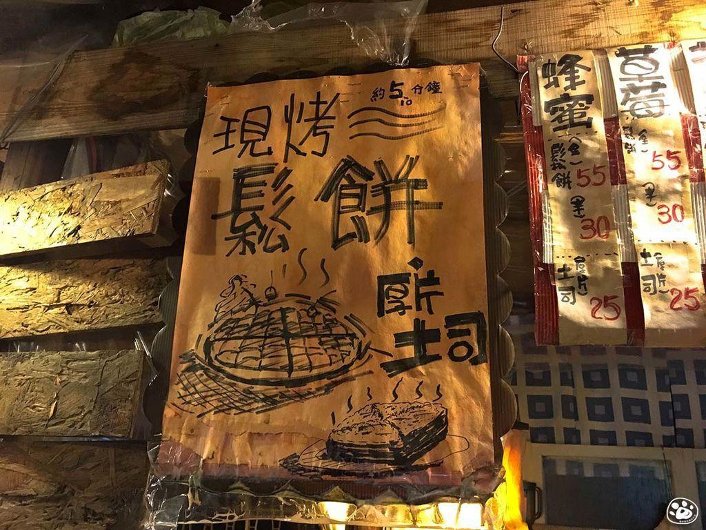 台南中西區-保安路-小鎮手工咖啡館 (8).jpg