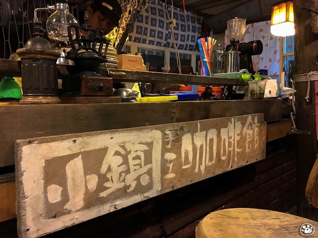 台南中西區-保安路-小鎮手工咖啡館 (13).jpg