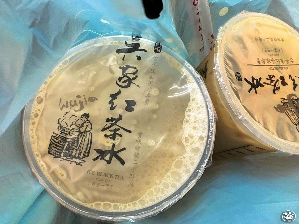 台南中西區飲料-保安路-吳家紅茶冰 (2).jpg