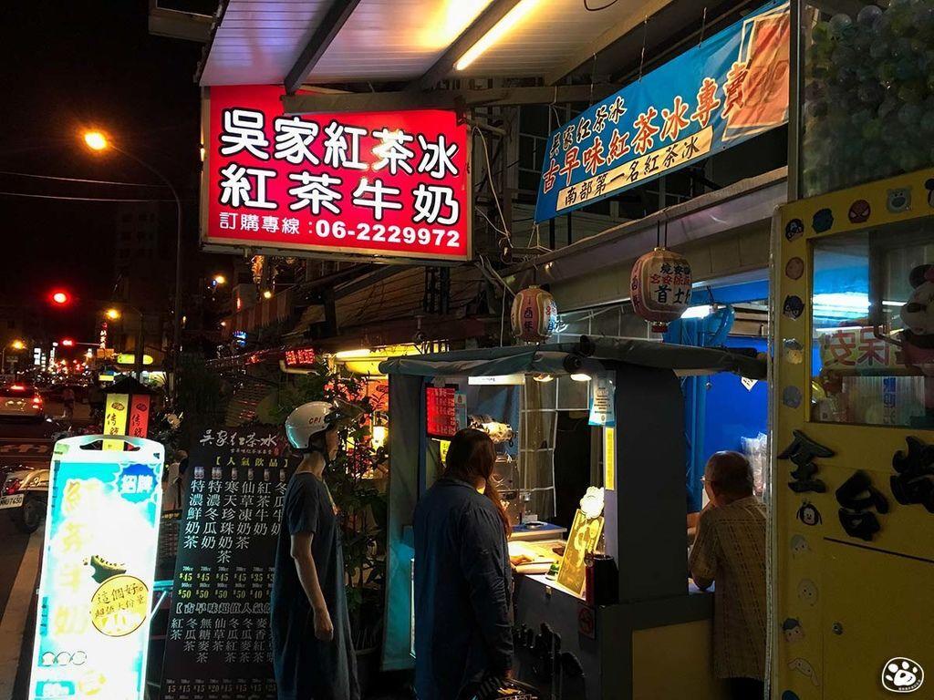 台南中西區飲料-保安路-吳家紅茶冰 (1).jpg