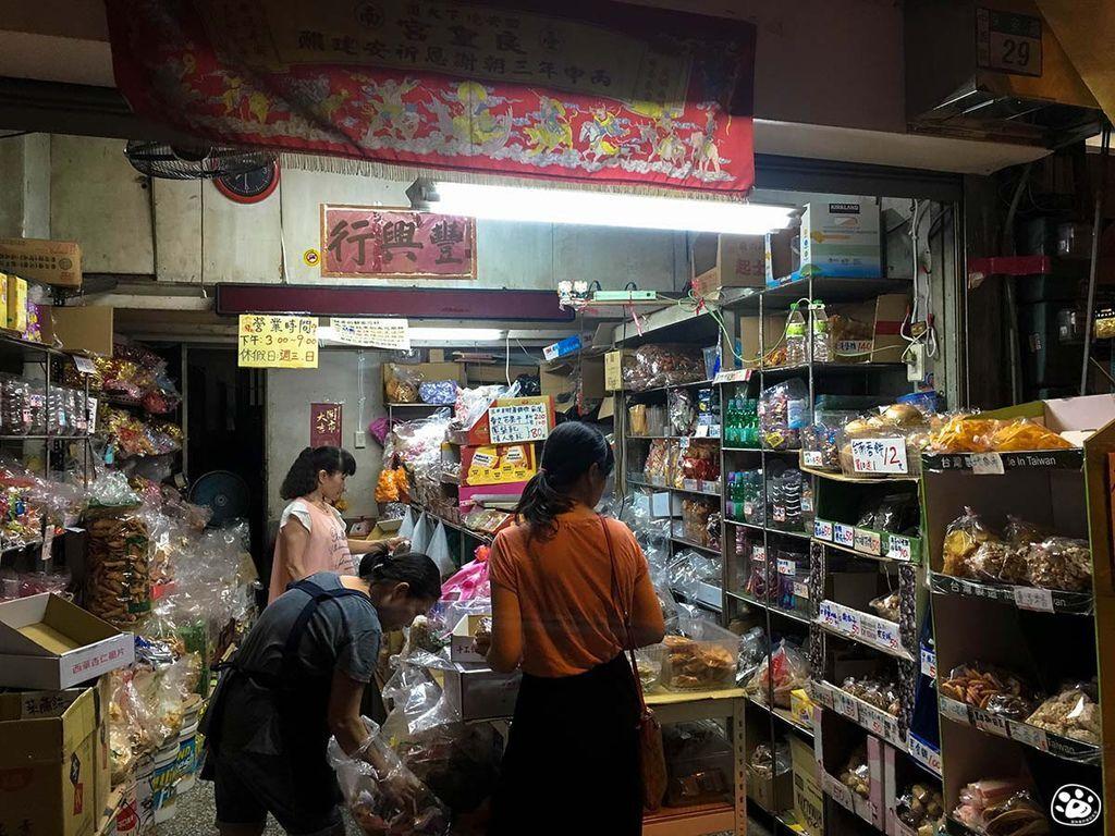 台南中西區點心零食批發-保安路-豐興行 (2).jpg