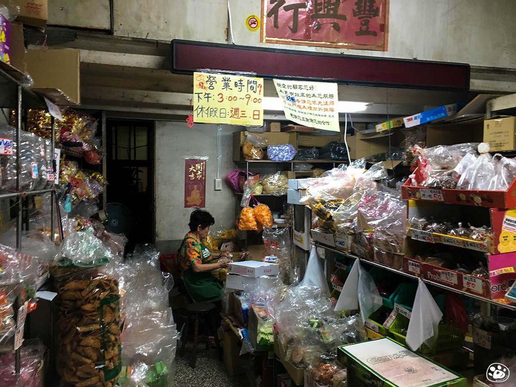 台南中西區點心零食批發-保安路-豐興行 (9).jpg