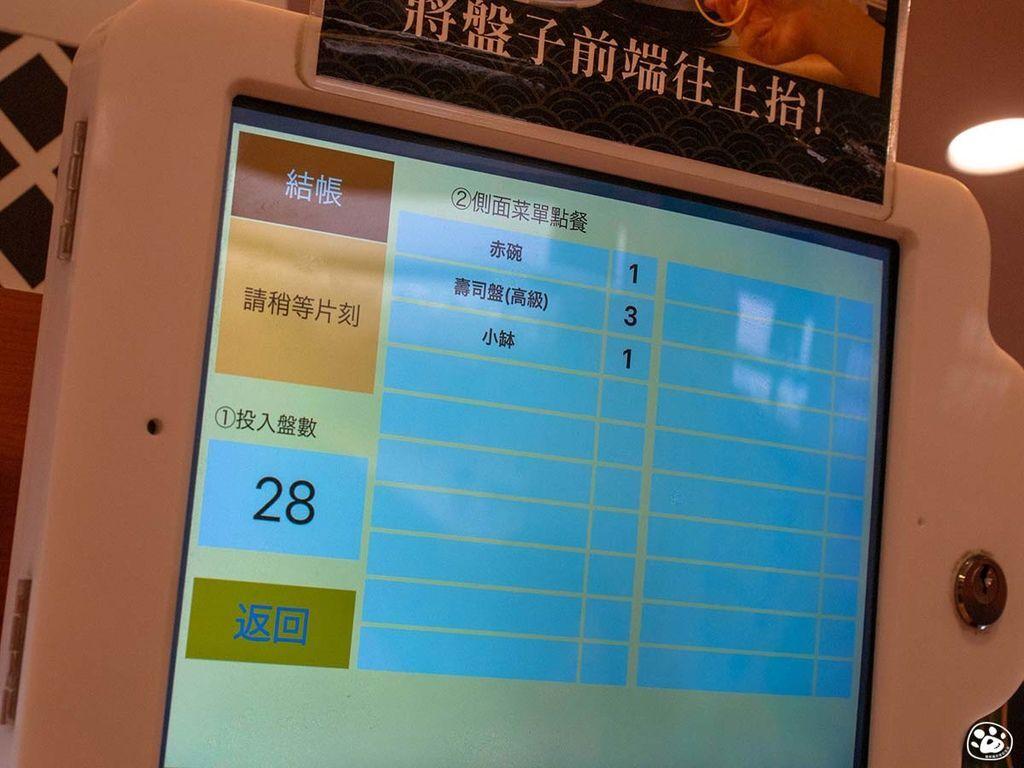 高雄左營-漢神巨蛋-藏壽司 (7).jpg