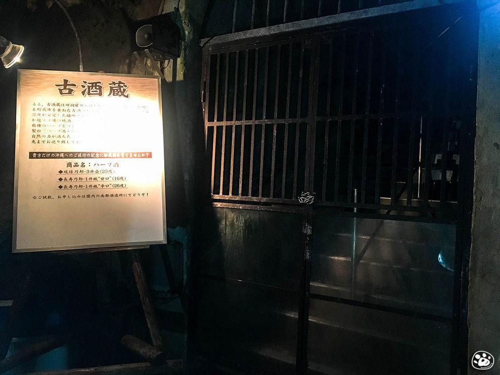 貓與蟲-日本沖繩世界文化王國-玉泉洞 (17).jpg