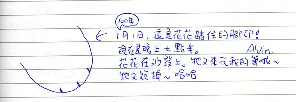 客人留言 0101 2002.jpg