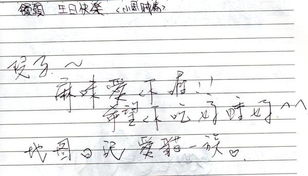 客人留言 0106 2005.jpg