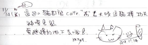 客人留言 1114 miya013.jpg