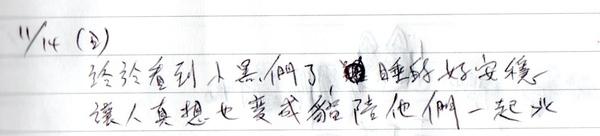 客人留言 1114 2012.jpg