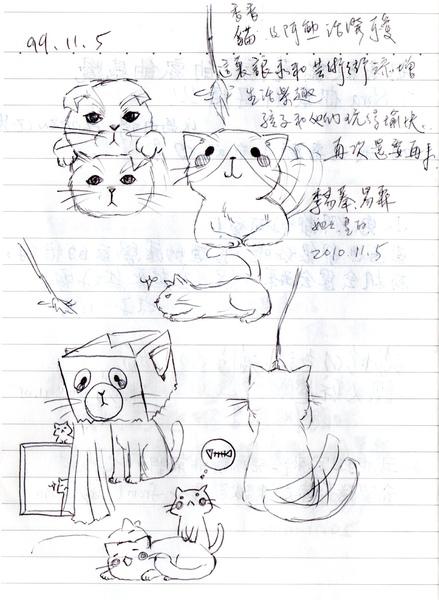 客人留言 易蓁易霖006.jpg