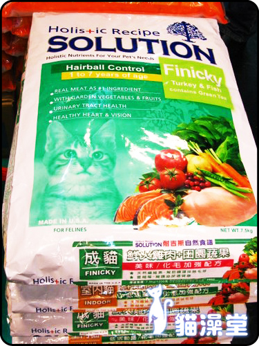 cat0602-12.jpg