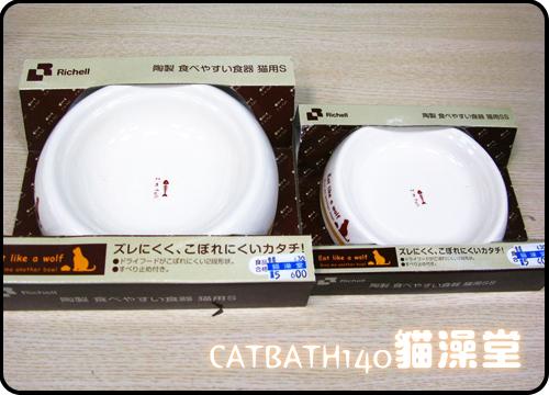 cat0422-9.jpg