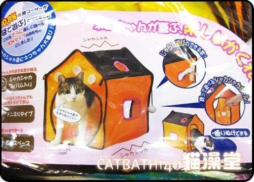 cat0422-7.jpg