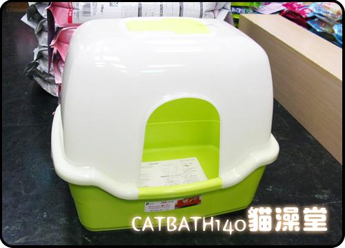 cat0422-6.jpg