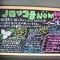 DSC04725.JPG