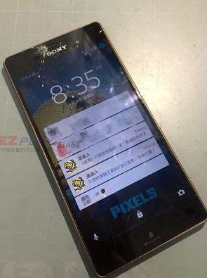 Z3手機跟鑰匙放口袋
