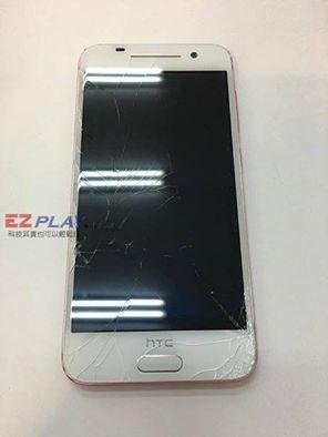 HTC A9摔破手機面板