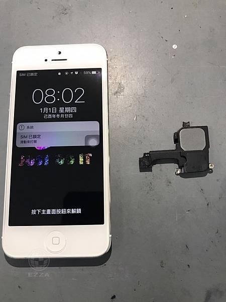 IPHONE5響鈴故障