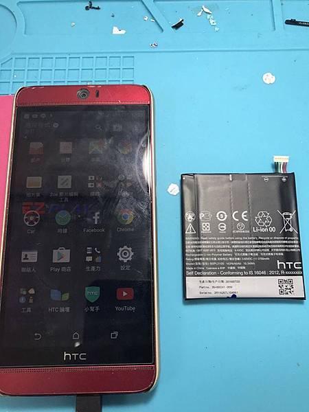 HTC手機蝴蝶系列