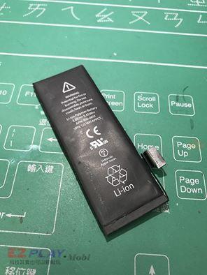I5電池膨脹n