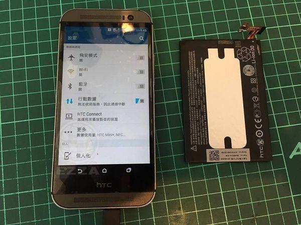 HTC M8一直自動關機