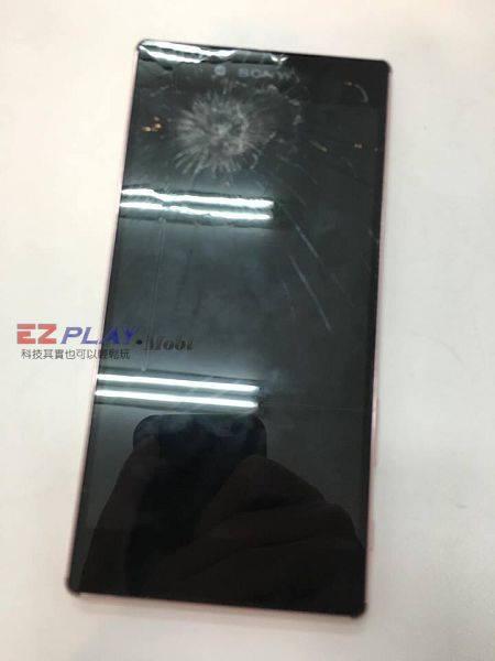 Sony Z5P螢幕破裂