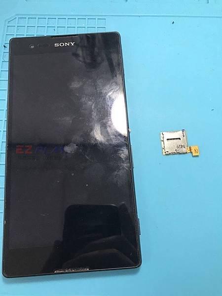 SONY T2大尺寸螢幕
