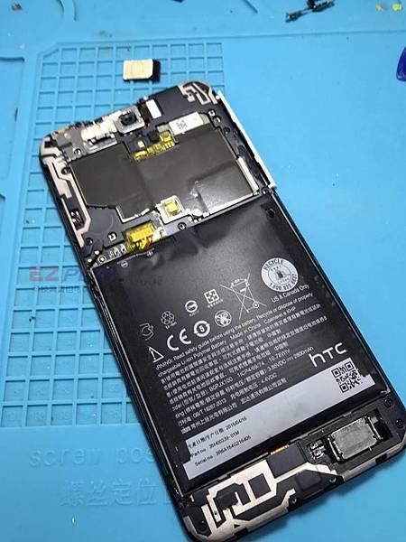 這台HTC E9太誇張