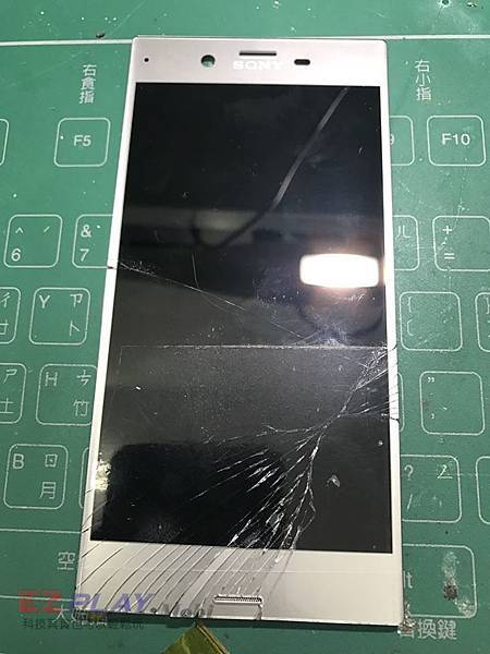 XZ面板破裂