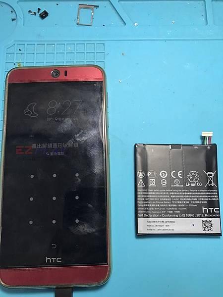 HTC蝴蝶系列第3代