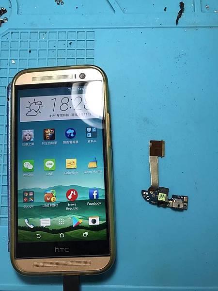 HTC M8充電有問題