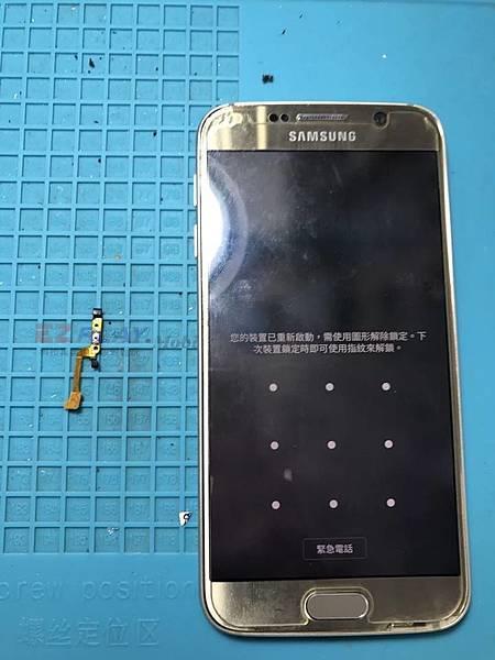 這台三星高階手機S6