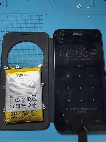 Asus ZenFone電池膨脹