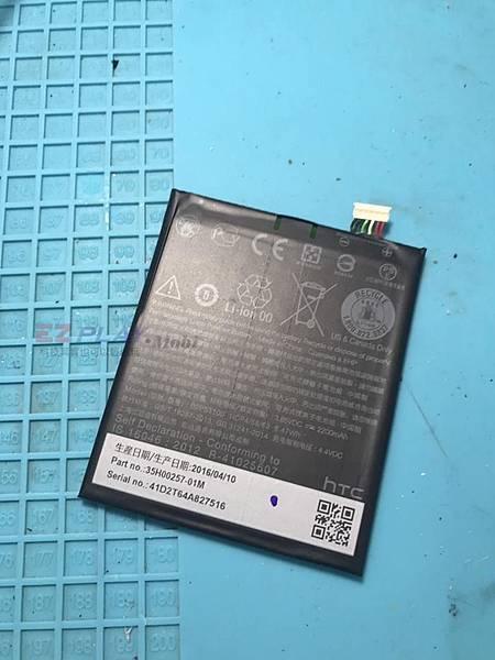 D530電池老化怎麼辦