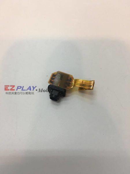Sony Z5P更換耳機孔排線