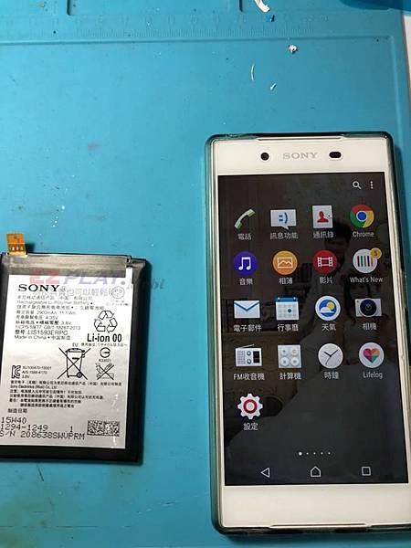 SONY Z5電池老化
