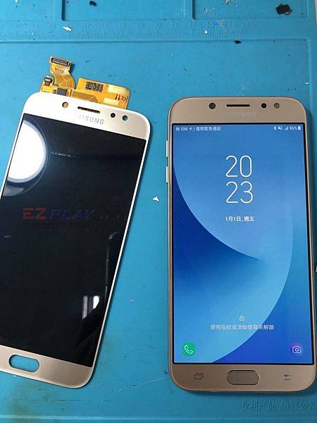 SamsungJ7 Pro液晶破裂