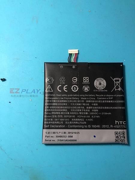 很多客人要換HTC A9電池