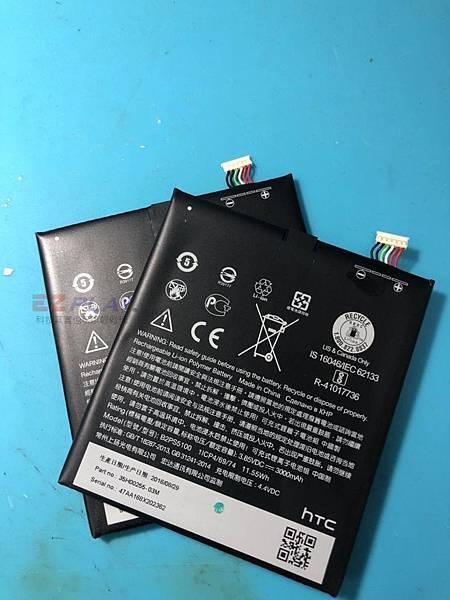 HTC X9都會自動關機
